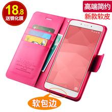 红米note4x手机壳 红米note4保护套翻盖式皮套小米外壳男女软硅胶