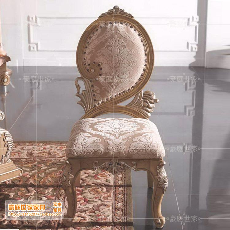 广德法式欧式家具实木雕刻长方餐桌椅6人座大理石面高档饭桌特价