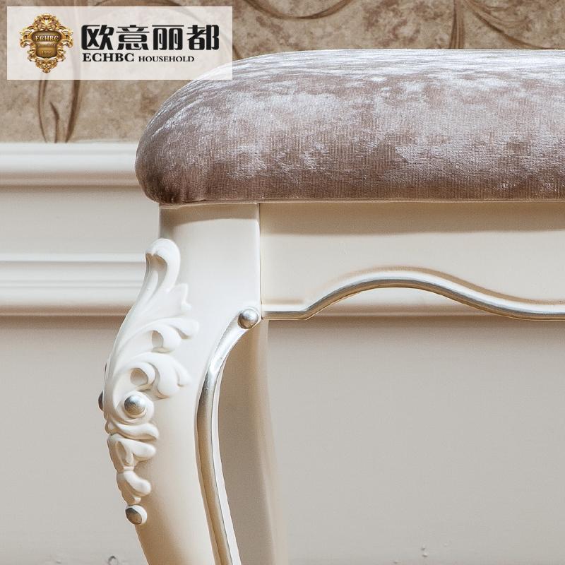 欧式梳妆凳简约布艺白色法式化妆凳换鞋凳美甲凳田园