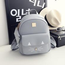 少女旅游背包皮 12岁儿童书包韩版 小女孩双肩包女童6