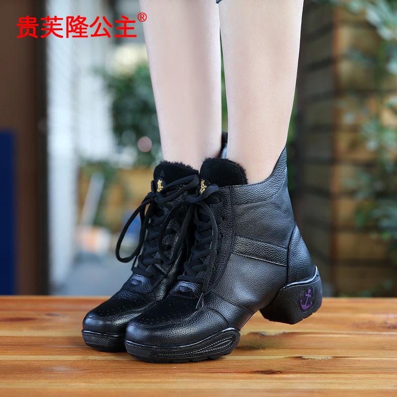 贵芙隆舞蹈鞋真皮冬季跳舞鞋加绒现代广场舞鞋棉女式增高舞蹈靴子