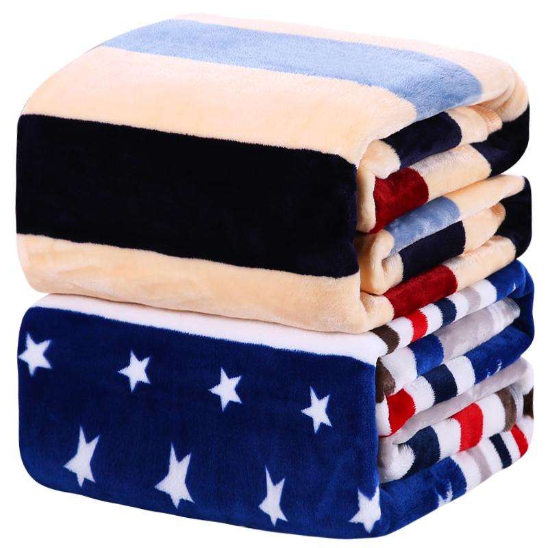 冬季珊瑚绒毯子法兰绒毛毯学生宿舍加厚毛绒床单单人双人盖毯被子