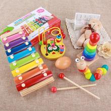 婴幼儿童8个月男女孩八音手敲琴木琴宝宝益智音乐器玩具0-1-2-3岁