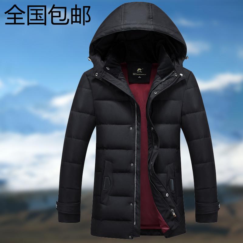 保暖中年修身羽绒服休闲秋冬中老年商务加厚外套长款