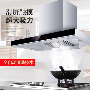 油烟机燃气灶套餐特价家用厨房自