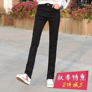 爱·弗艾春季高腰黑色弹力直筒女式牛仔裤 裤腿宽松牛仔女裤长裤