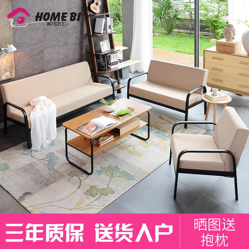 欧式布艺沙发现代简约小户型懒人沙发单双三人客厅沙发椅卧室组合