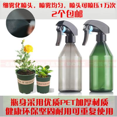 喷雾瓶细雾超细喷壶园艺用品按压多肉植物浇花美发喷头分装瓶特价