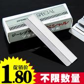 韩国美容刮眉刀画眉修眉刀仪器化妆师专用日本修眉毛刀片(10片装)