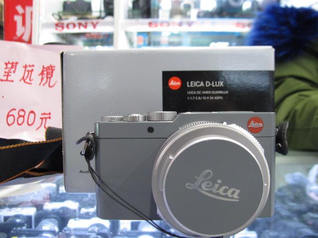 总店富源莱卡上海专业数码单反相机