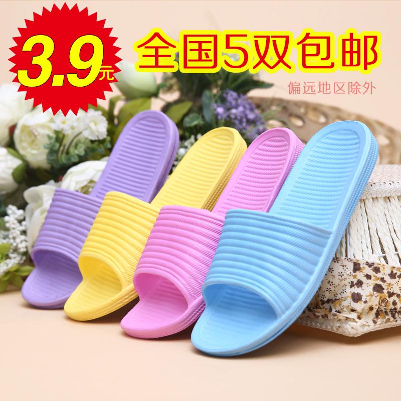 夏季时尚韩版 情侣男女居家室内 浴室拖鞋防滑家居拖鞋包邮 洗澡