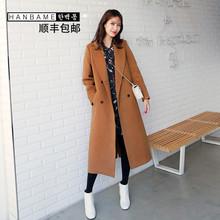 韩版修身加长款过膝呢子大衣女西装领双排扣秋冬新款加棉毛呢外套