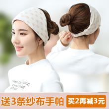 夏天 韩版 孕妇帽子春季头巾产妇产后用品春夏季薄款 坐月子帽春秋款