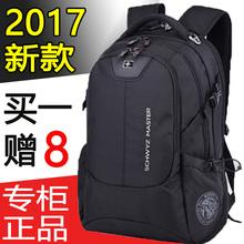 瑞士军刀双肩包男士背包女韩版学生书包新款商务旅行包休闲电脑包