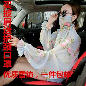 防晒披肩夏季女开车骑车防晒衣雪