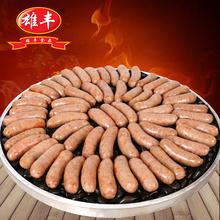 雄丰地道肠批发原味火山石烤肠3斤包装纯肉热狗肠香肠手工大烤肠