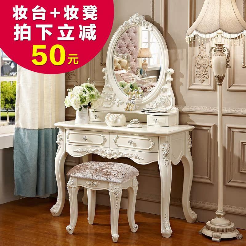 欧式梳妆台卧室组装 现代简约化妆桌子小户型迷你