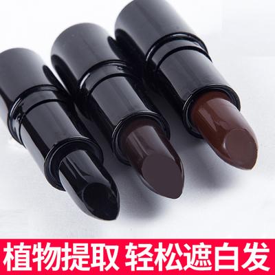 【买2送1】一次性染发笔口红式植物纯黑色天然补发棒剂膏遮盖白发