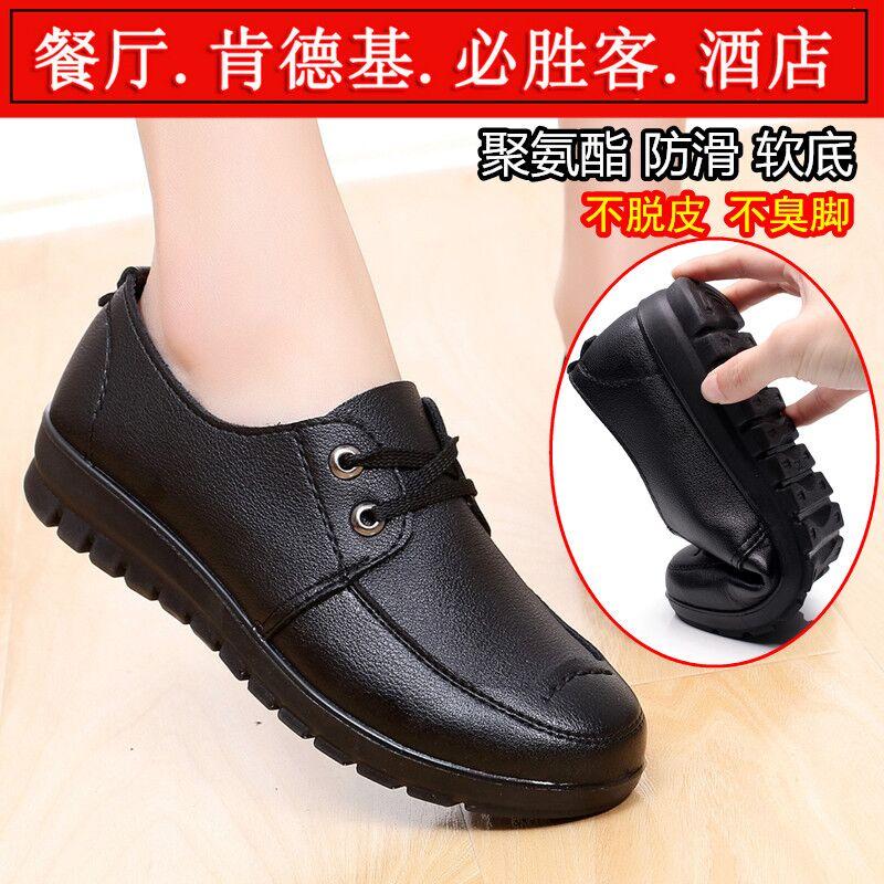 工作皮鞋单鞋黑色防滑平底系带妈妈肯德基女鞋