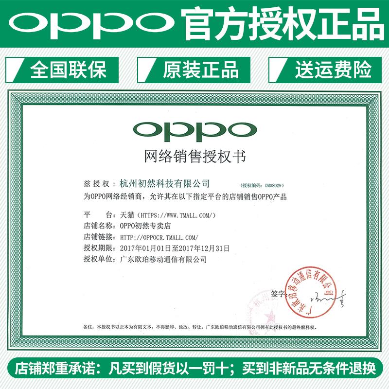 手机 r9s oppo oppoa57 a37 oppoa37 正品手机 A37m OPPO 期免息 6