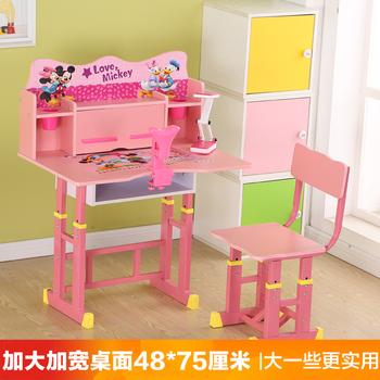 儿童学习桌椅套装可升降儿童书桌
