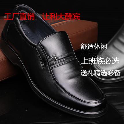 男鞋正品秋季真皮男士商务正装皮鞋中老年爸爸牛筋底鞋子男蜘蛛王