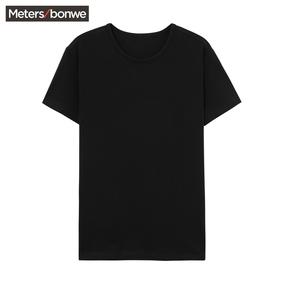 [秒]美特斯邦威短袖T恤男弹力圆领基础净色百搭打底衫264050