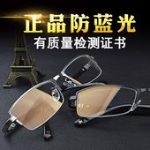 防辐射眼镜男女平光抗蓝光疲劳近视玩电脑手机护目无度数保护眼睛
