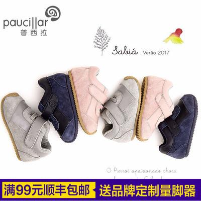 普西拉宝宝鞋子男0-1-2岁 婴儿棉鞋加绒软底女学步鞋秋冬运动鞋