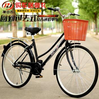 复古最新注册白菜全讯网通勤成人24寸26寸自行车