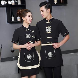 中式餐厅茶楼客家饭店服务员工作服烧烤火锅店特色菜员工短袖服装