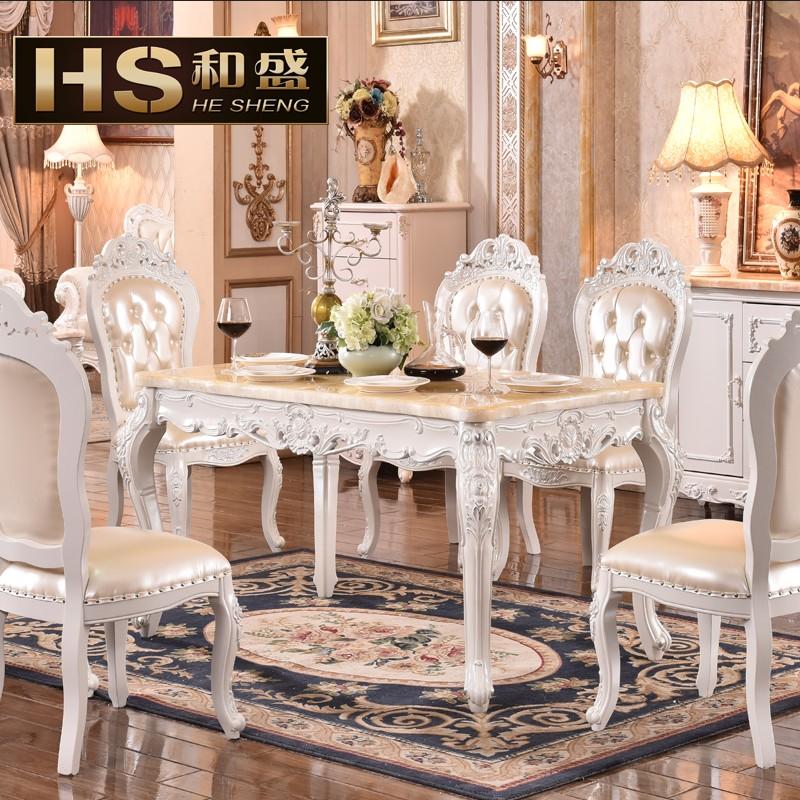 欧式全实木雕花大理石餐桌白色餐桌椅组合长方形6人