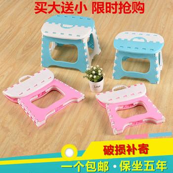 简约折叠儿童板凳 塑料卡通小板