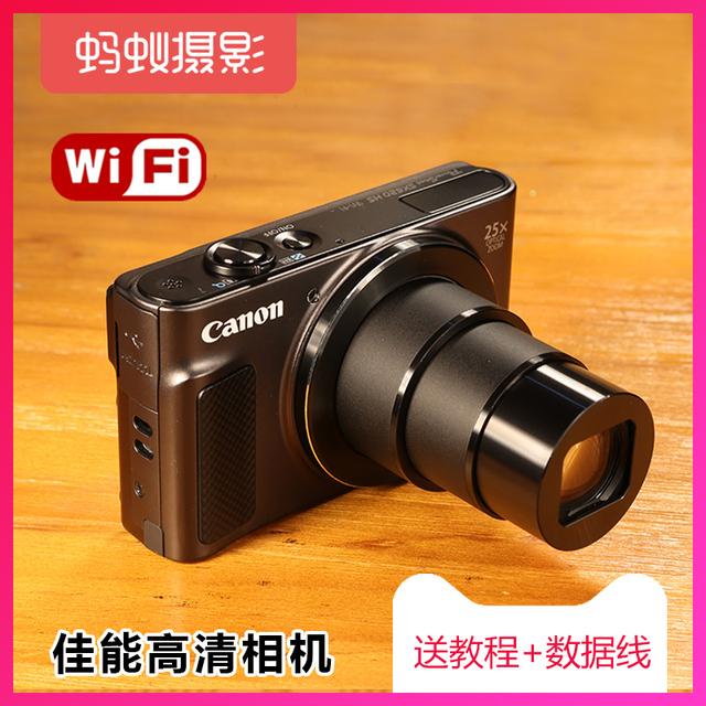 照相机高清旅游蚂蚁摄影canon hs卡片 佳能 sx620 powershot 数码