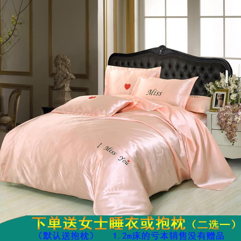 夏季床上用品 被套純色絲綢真絲床單冰絲四件套
