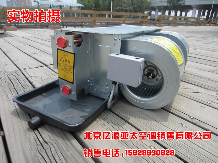 省内包邮 中央空调水暖水冷水空调 WA FP 风机盘管卧式暗装