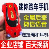 F1直板可挂绳汽车手机车灯儿童学生卡通彩灯个性迷你小跑车手机