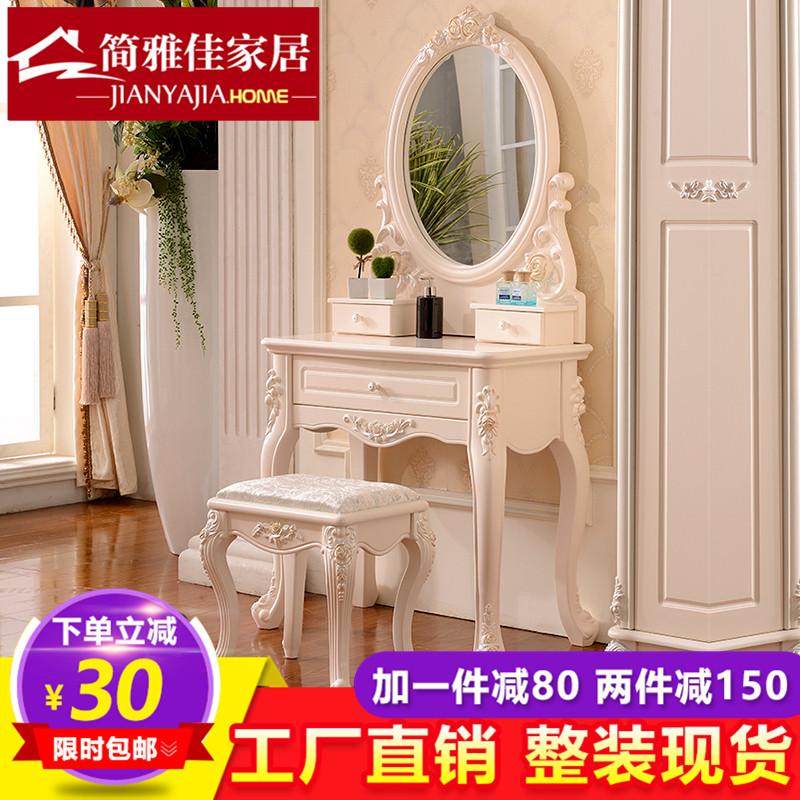 田园欧式梳妆台小户型卧室化妆台简约现代公主化妆桌