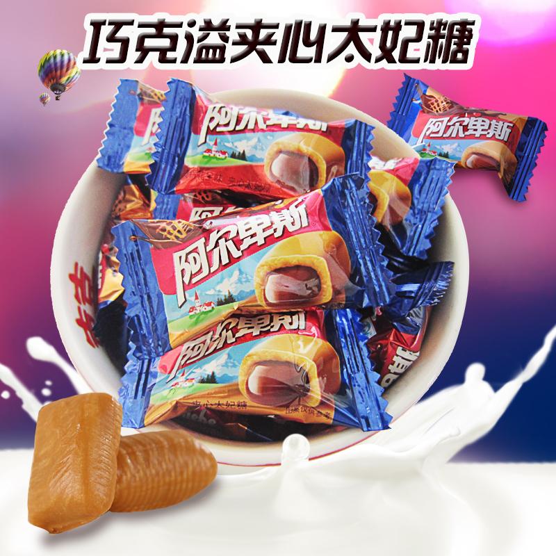 阿尔卑斯巧克溢夹心巧克力太妃糖500g约78个结婚庆喜糖果散装批发