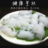 魔芋面结 魔芋丝 健康芋丝 火锅食材 凉拌 120g 一人份 建议多买