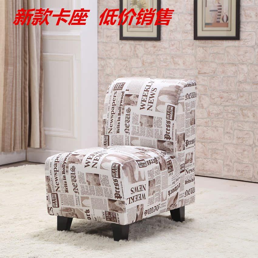 单人双人布艺卡座沙发无扶手卧室皮欧式餐厅围椅小型