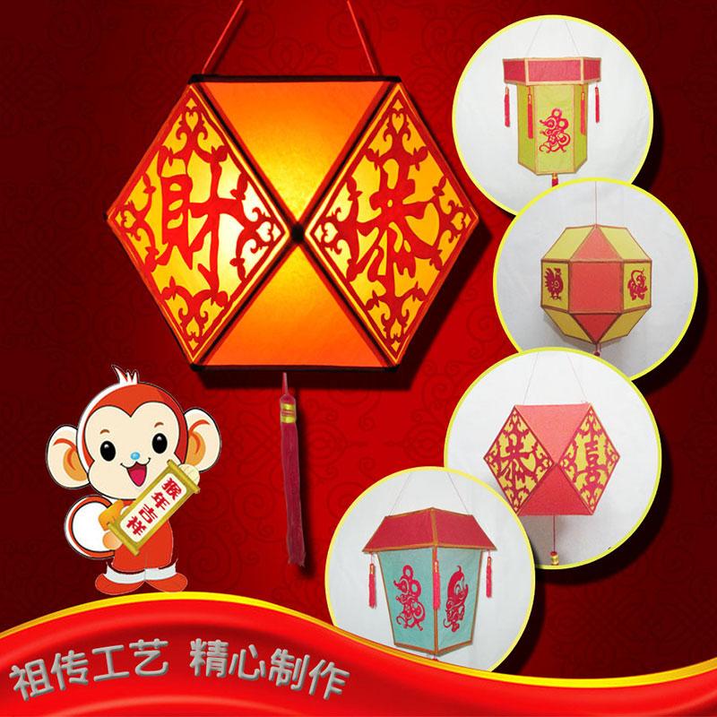 儿童手工制作diy灯笼材料包新年中秋节花灯挂饰亲子益智玩具包邮