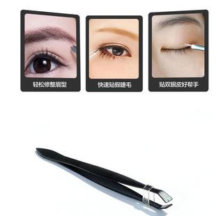 美妆工具镊子修眉神器斜口眉毛夹子不锈钢眉钳修眉刀拔胡子毛斜角