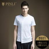 PINLI品立 2017夏季新品男装 圆领纯色棉短袖T恤打底衫B172111069