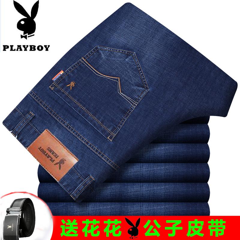 裤子牛仔裤商务夏季高腰休闲薄款长裤直筒花花公子男士