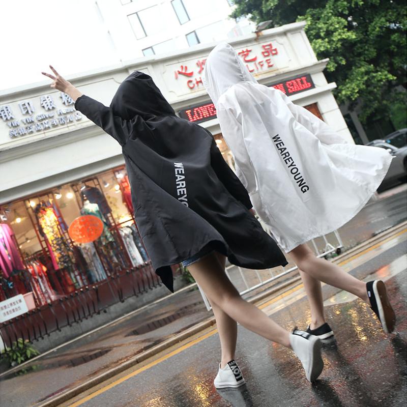 学生长款潮原宿百搭长袖宽松韩版薄款风衣夏季防晒BF外套