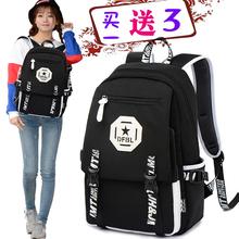 2016新款韩版双肩包男背包潮高初中学生书包女大学生电脑包学院风