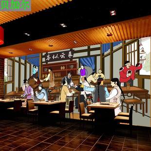 餐馆酒楼墙纸 酿酒文化大型壁画 火锅店包厢过道饭店酒坊美食壁纸