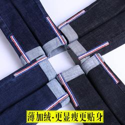 冬季新款黑色加绒保暖女式牛仔裤高腰紧身显瘦卷边小脚弹力铅笔裤