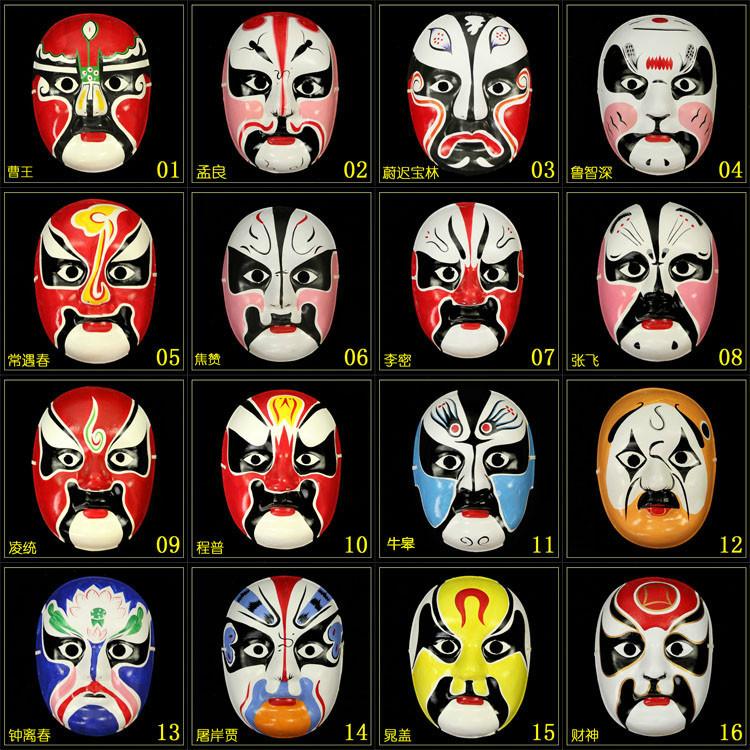 六一节京剧脸谱面具成人男儿童手绘纸浆装饰挂件幼儿园手工艺品女图片
